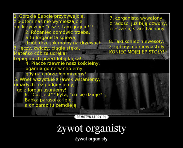 żywot organisty – żywot organisty
