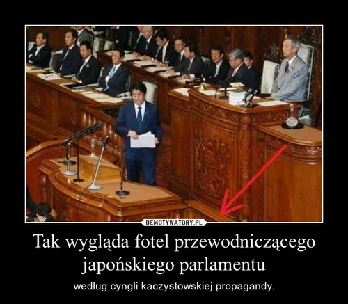 Tak wygląda fotel przewodniczącego japońskiego parlamentu