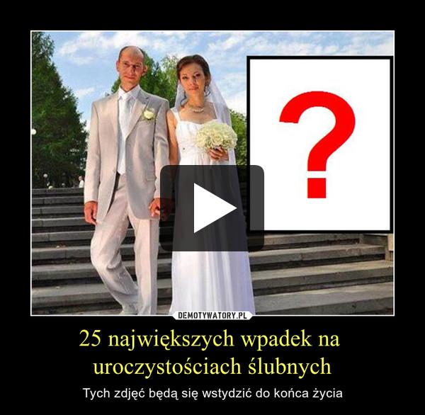 25 największych wpadek na uroczystościach ślubnych – Tych zdjęć będą się wstydzić do końca życia