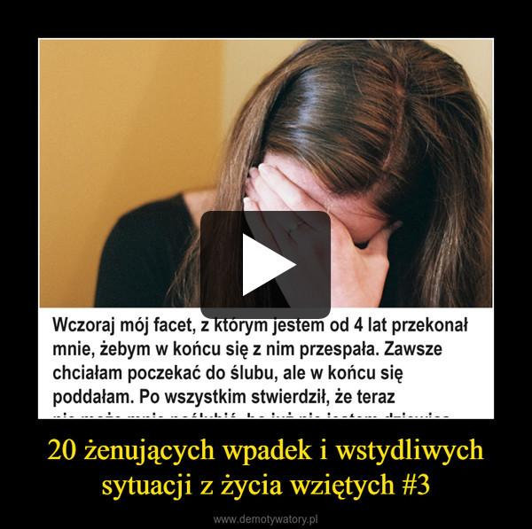 20 żenujących wpadek i wstydliwychsytuacji z życia wziętych #3 –