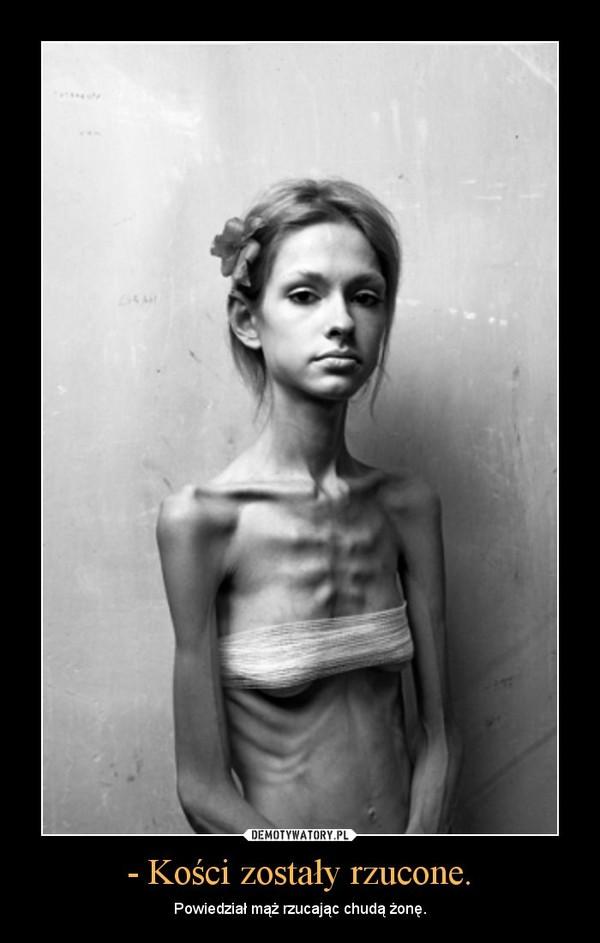 Очень худая анорексия